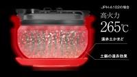 日本19年版新款虎牌顶级款电饭煲