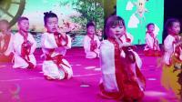 朝阳 金色摇篮 童之梦幼儿园 《金色的童年》2019六一文艺汇演