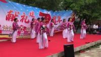 东极神韵舞蹈队2019年夏季演出戏曲串烧《谁料皇榜中状元》+《天上掉下个林妹妹》