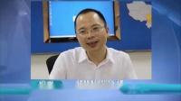 四川长宁6.0级地震:成都提前61秒收到预警