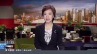 中国国家铁路集团有限公司挂牌成立