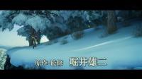 《勇者斗恶龙:你的故事》预告片第二弹