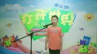 儿子参加全国英语大赛复赛视频