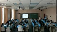 人教版化學九上-3《中考復習:物質構成的奧秘》課堂教學實錄-南昌市