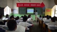 人教版化学九上-3《中考复习》课堂教学实录-陇南市