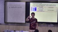 人教版化學九上第1單元《課題1; 物質的變化和性質》課堂教學實錄-合肥市優課
