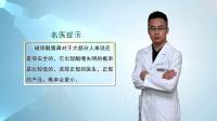 玻尿酸隆鼻安全吗?宋玉龙美容医生专访