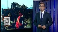 四川宜宾市发生6.0级地震