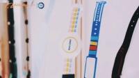 UHF Mightag Wristband