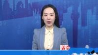 《双色球快报》第2019071期