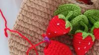 123手作-泫雅同款包包草莓编织视频