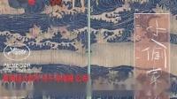 黄海设计的《千与千寻》海报公布!简直惊艳