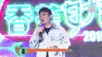 王思聪做电影公司只为帮助中国电影,掷630万元发新编剧计划