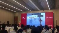 """達飝主題演講:2019國家論壇""""創新引領變革,合作共贏未來"""""""