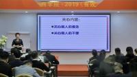 赵晶老师精品课程:《有效沟通》37-避免沟通冲突(下)