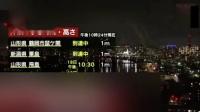 日本突发6.8级地震,中国留学生跑出宿舍避震,据知已引发海啸