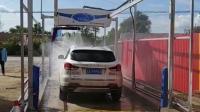 辽宁沈阳无接触全自动洗车机加油站