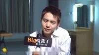 """《我们长大了》马天宇:曝郑爽想生三个孩子?和家人吵架用""""哼?"""