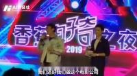 王思聪谈做电影公司 王思聪进军电影业 自称不敢跟大佬抢饭碗