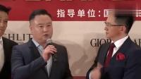上海国际电影节丨《上海堡垒》来了!谈起感情戏 舒淇鹿晗这样说