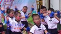 小池镇祥和幼儿园2019六一儿童节文艺汇演