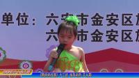 施桥镇中心幼儿园2019年大班毕业典礼暨幼儿文艺汇报演出