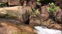 星期六登山队 神秘谷溯溪