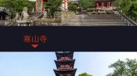 #最值得一去的城市#不要再去日本旅行了,...