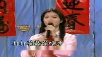 03凤阳花鼓