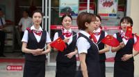广元市贵商银行6.14红歌快闪《红旗飘飘》