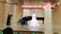 《一首桃花》 演唱 新疆师