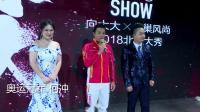 华博向大大企业宣传篇