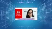 edius蓝色科技企业图文介绍模板