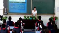 人教2011课标版物理九年级15.1《两种电荷》教学视频实录-李青