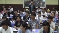 人教2011课标版物理九年级15.1《两种电荷》教学视频实录-沈慧丽
