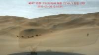 带着龙哥小切跑沙漠  真的不愿意你车坏😟