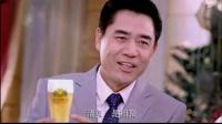 2011央视春晚开始前广告-CCTV1