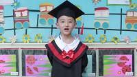 莱克幼儿园天使班毕业微电影