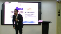 李非凡視頻--中國講師網演播室錄制