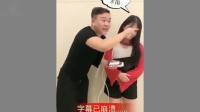 男女青年之间的搞笑视频集锦《其实你不懂我的温柔 》
