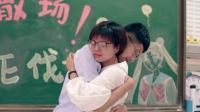丽水外国语实验学校2019届604班毕业季微电影