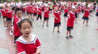 2019年童鑫幼儿园第一届亲子运动会