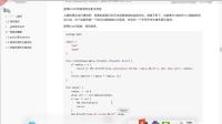 千锋Go语言教程:98 自定义error