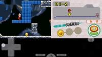 新超级马里奥兄弟DS world-1(上)