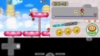 新超级马里奥兄弟DS world-1(下)