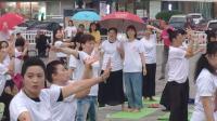 海宁市火车站广场举行《百人瑜伽表演》摄影:老黑。