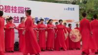 汝南在线直播汝南县2019舞动天中广场舞大赛旗袍走秀《我爱你中国》