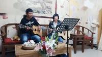 夫妻乐队-吉他现场弹唱(1)