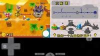 新超级马里奥兄弟DS world2(下)