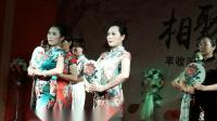 同学😊相聚40年,女生旗袍走秀表演《水墨兰亭》